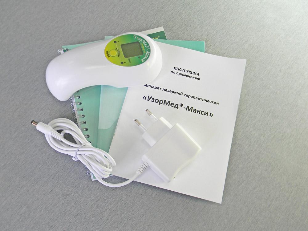 Аппарат лазерной терапии УзорМед Макси Артро А