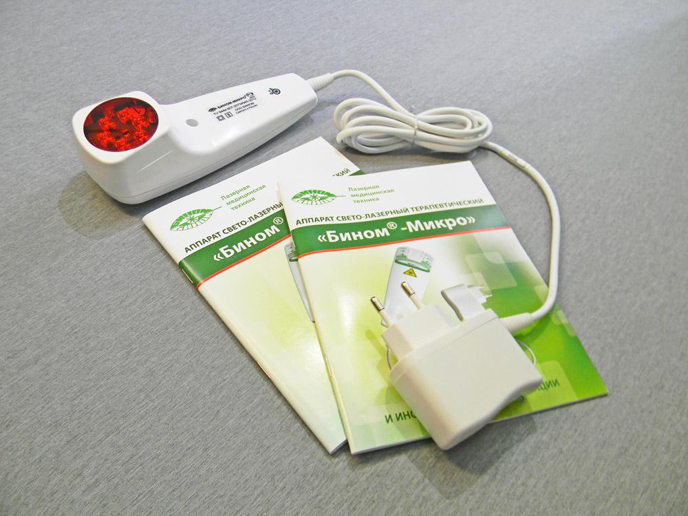 Купить аппарат лазерной терапии Бином Микро для домашнего лечения по низким ценам.