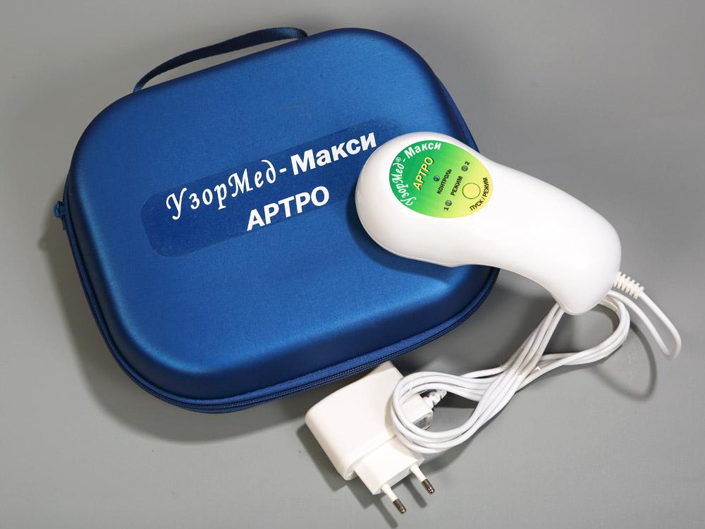 Аппарат для лазеротерапии УзорМед Макси Артро.